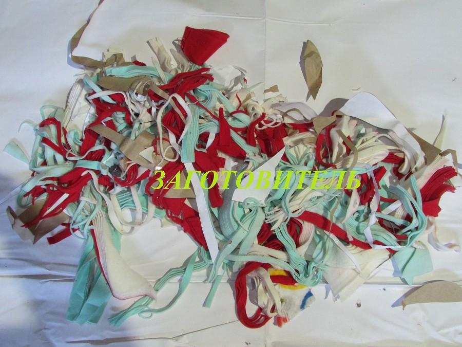 отходы хлопчатобумажных тканей